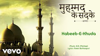 Habeeb-E-Khuda - Full Song Audio | Mohammad Ke Sadqe