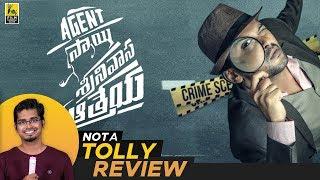 Not A Tolly Review | Agent Sai Srinivasa Athreya | Hriday Ranjan