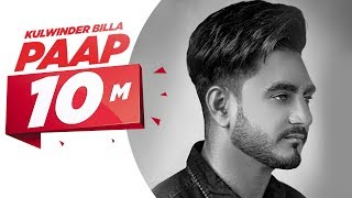 Kulwinder Billa : Paap (Official Video)   Gag Studioz   New Punjabi Songs 2019   Latest Songs 2019