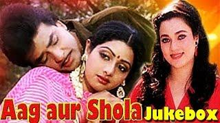 Aag Aur Shola  ALL Hit Songs Jukebox  Jeetendra  Mandakini  Sridevi