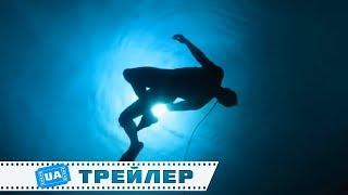 Видозмінений вуглець (1 сезон) - Український трейлер #2 (2018)