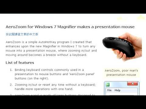 AeroZoom Supercharges Your Mouse For Keyboard-Free Presentations