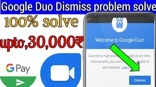 google due dismiss problem 299% Solve || earn per day 1Lak scetch card ||#googledue
