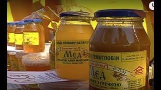 У середмісті Черкас вкотре організували «Ярмарок меду»