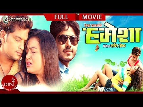 Hamesha | Nepali Movie