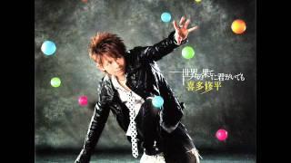 Gambar cover Sekaiichi Hatsukoi 2Op Single- Sekai no Hate ni Kimi ga Itemo.