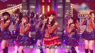 [HD]AKB48-ハート・エレキLIVE/HeartEreki小嶋陽菜センターKojimaHaruna,33rdSingle