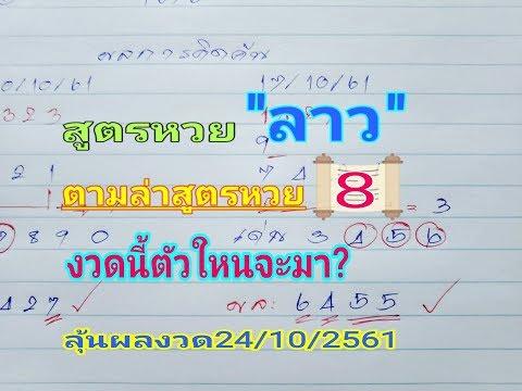 หุ้นไทยเช้าปิดกี่โมง