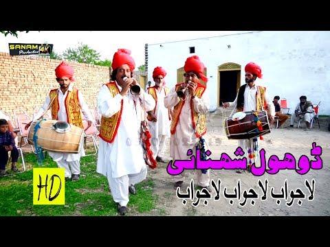 dhol shehnai-Amazing dhol palyer 2019- with saraiki jummar mainwali 2019- sanam 4k production