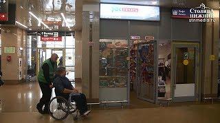 Доступная среда: Московский вокзал проверили на доступность для людей с ограниченными возможностями фото