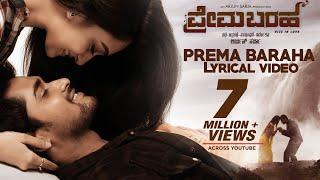 Prema Baraha Lyrical Video Song | Prema Baraha | Chandan,Aishwarya Arjun | Jassie Gift | Arjun Sarja
