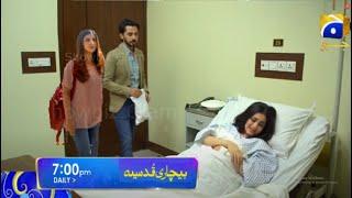 Bechari Qudsia Episode 8 Teaser Promo Review By Showbiz Glam