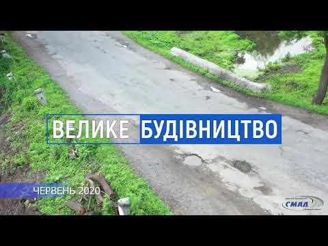 У Літинському районі капітально відремонтовано міст на автомобільній дорозі загального користування місцевого значення С-02-11-24 Багринівці-Літин-Уладівка