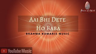 Aaj Bhi Dete Ho Baba | Song | Brahma Kumaris | Peace of Mind TV