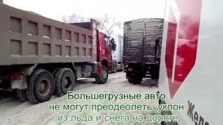 Ежегодный транспортный коллапс в Алматы