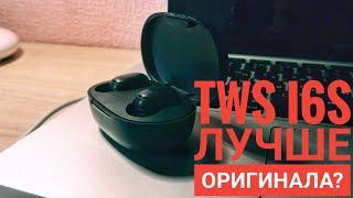 [ОБЗОР #3] Копия Redmi AirDots - I6S TWS