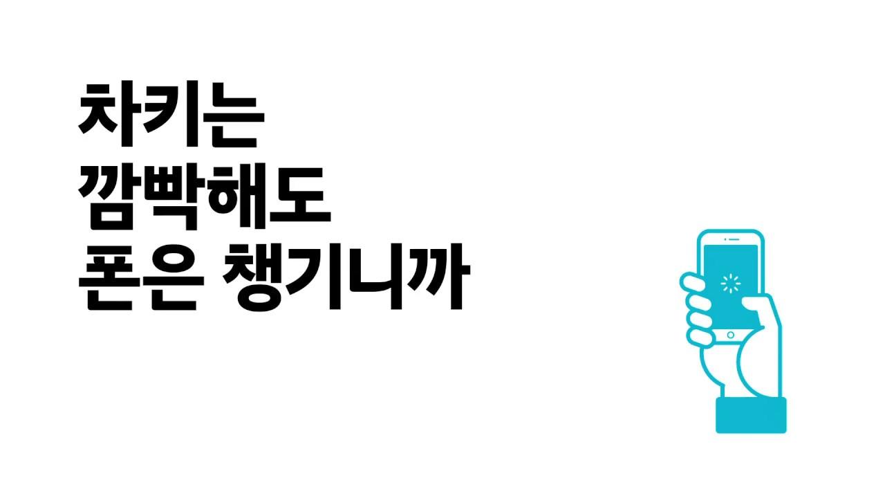 아반떼 영상 썸네일 이미지 - Hyundai Digital Key