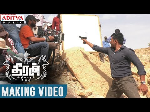 Dheeran Adhigaram Ondru Trailer