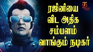 Rajinikanth remuneration for Robo | 2 Point O | Tamil Movie | Akshay Kumar | Shankar | Thamizh Padam