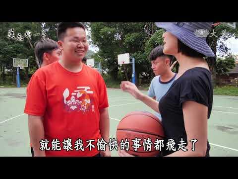 She-Liao Junior High School