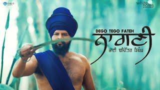 Nagni | Dego Tego Fateh | Manpreet | Harmanjeet | Gurmoh | White Notes Entertainment |Official Video