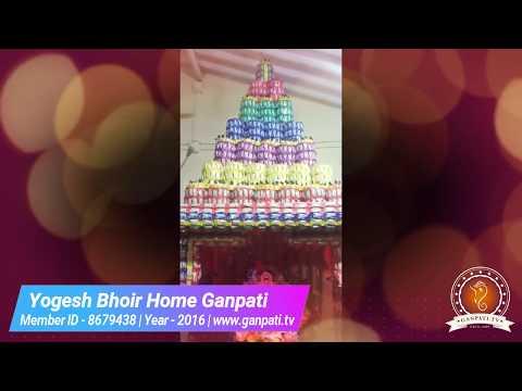 Yogesh Bhoir Home Ganpati Decoration Video