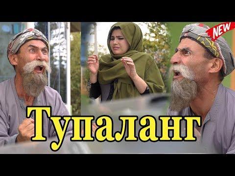 Махфилоро - Мерган мошини нав харид