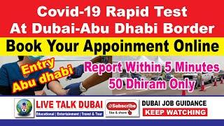 ENTRY ABU DHABI   COVID 19 RAPID TEST AT DUBAI ABU DHABI BORDER   BOOK YOUR APPOINMENT ONLINE