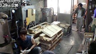 オダギリジョーと松坂桃李が銭湯で薪をくべくべユーモラスな会話/映画『湯を沸かすほどの熱い愛』メイキング映像
