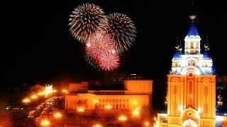 158-я годовщина со дня основания Хабаровска...