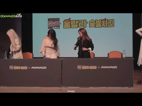 Download What Happens During A Mamamoo Fansign Video 3GP Mp4 FLV HD