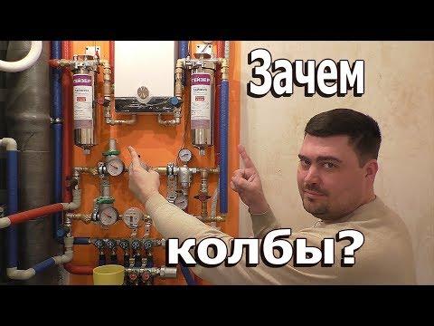 Магистральные фильтры в квартире, нужны или нет?!
