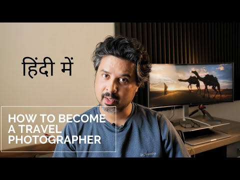 , title : 'How to Become a Travel Photographer - For Beginners   हिंदी में