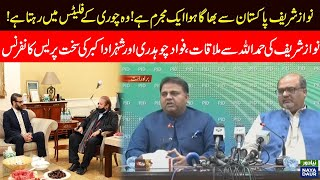 Naya Daur TV