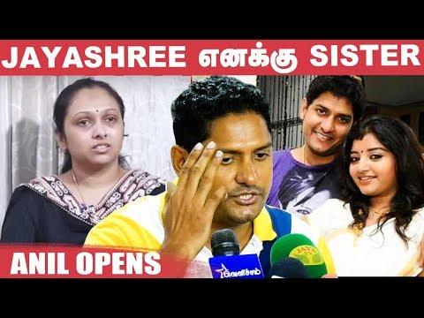 "EXCLUSIVE : Mahalakshmi Husband Reveals : ""மஹாலக்ஷ்மியிடம் நான் பேசத்தயார்"" | #Jayashree  #Isvaar"