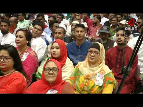 Asian TV Prime News 9:30 PM | 24 June 2019 | Asian TV Bangla News