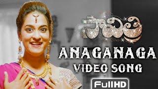 Anaganaga Song Lyrics from Savitri - Nara Rohit
