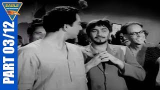 Jagte Raho (1956) Hindi Classical Movie Part 03/12 || Raj