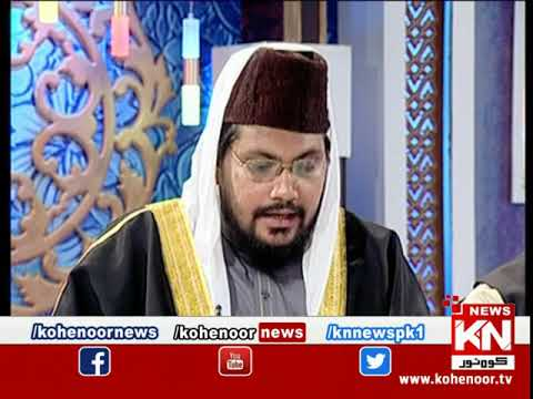 Ehtram-e-Ramadan Sehar 25 April 2020 | Kohenoor News Pakistan