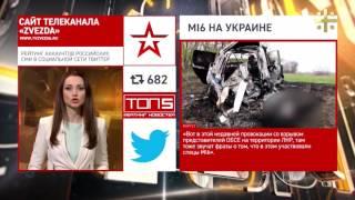 Рейтинг сообщений российских СМИ в твиттере (за 28.04.2017)