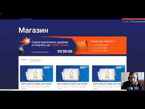 Заработки на интернете самые лучшие игры россии