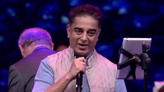 Kamal Haasan performance - Ilaiyaraaja 75