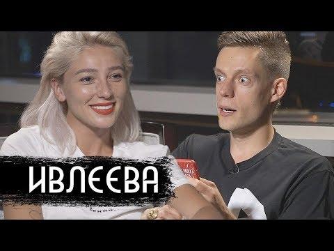 Russische Schüler und Sex