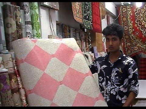 Floor Mat Collection with Price I I দেখুন, ফ্লোর মেট কালেকশন ও দাম I