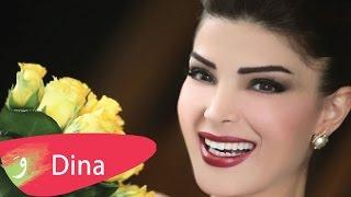 Dina Hayek - Metrabaa Hena ( Audio ) / دينا حايك - متربع هنا