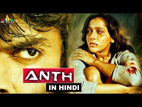 Anth Hindi Full Movie | Hindi Dubbed Movies | Rashmi Gautham, Charandeep | Sri Balaji Video