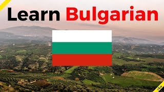 Learn Bulgarian While You Sleep 😀  Most Important Bulgarian Phrases and Words 😀 English/Bulgarian