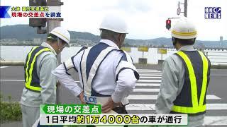 5月14日 びわ湖放送ニュース