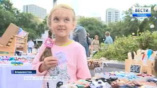 Сорочинская ярмарка прошла в центре Владивостока