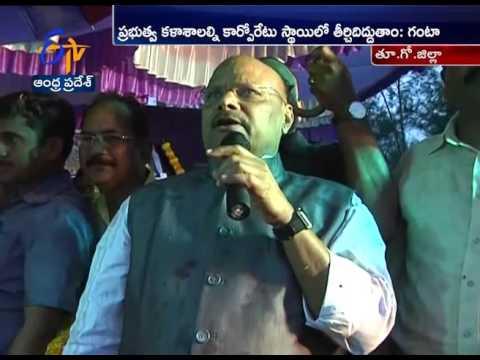 Ganta Srinivasa Rao Assures Quality Education | in Govt Institutions